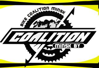 BikeCoalitionMinskshtue.jpg