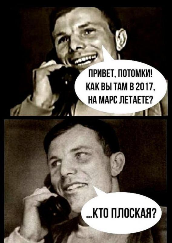 Gagarin_2.jpg
