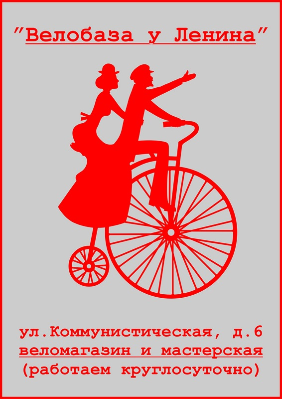 u_Lenina.jpg