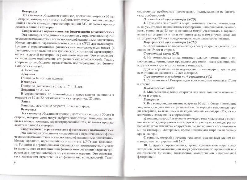 Izobrazhenie_004_25.jpg