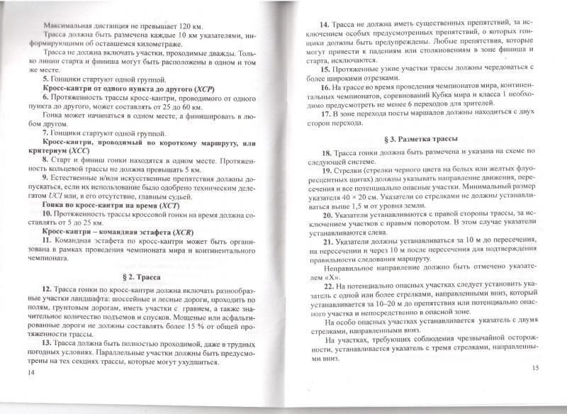 Izobrazhenie_008_23.jpg