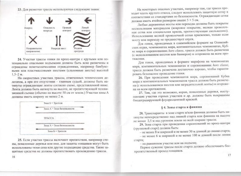 Izobrazhenie_009_18.jpg
