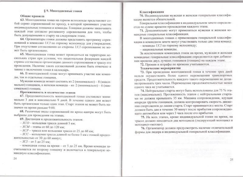 Izobrazhenie_013_12.jpg