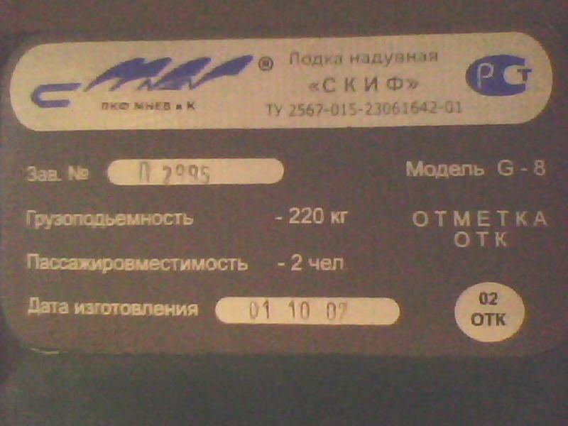 IMG0200A.jpg