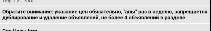 _20190125_013101.jpg