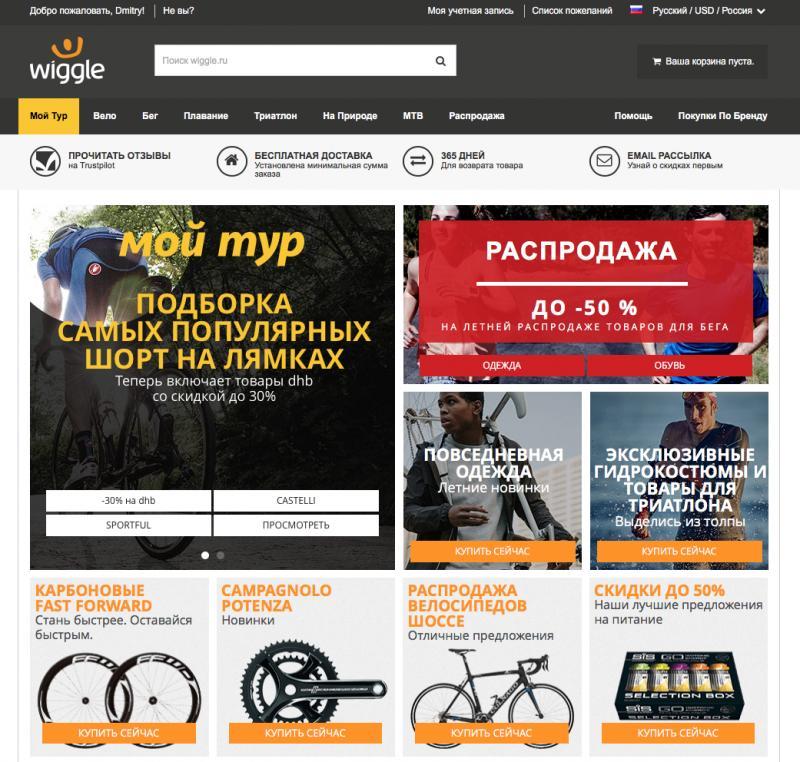Snimok_ekrana_2016-07-12_v_21.46.19.jpg