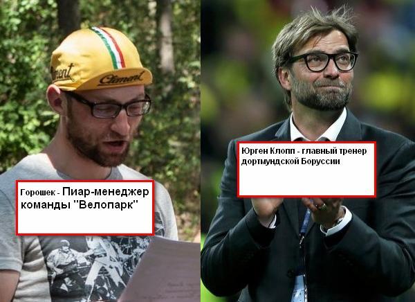 Bezymyannyy_149.jpg