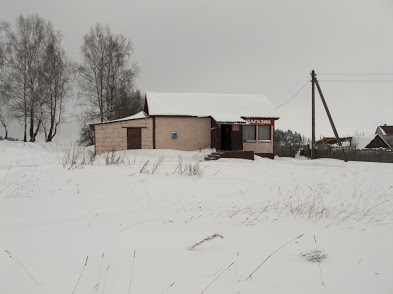 P1260024.jpg
