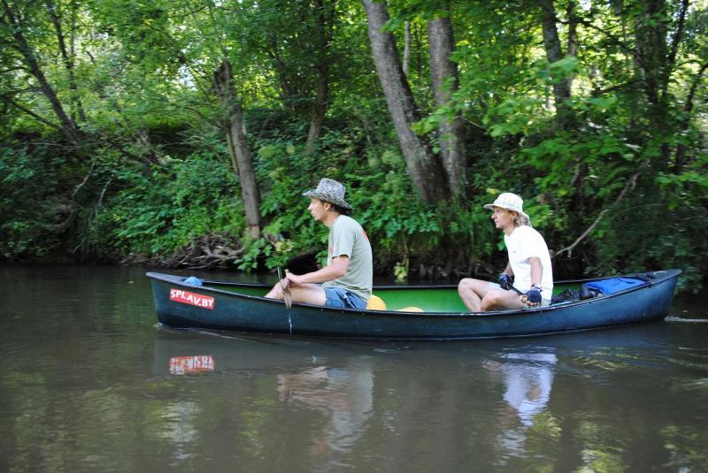 Islach_Canoe328.jpg