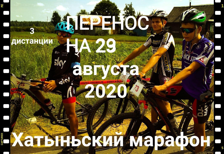 IMG_20200817_121430.jpg
