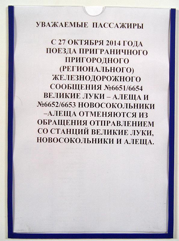 Vedeto-Prolobno-Drysa25_2.jpg