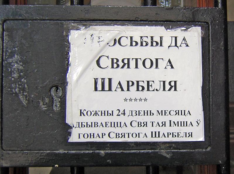 Naroch'22.jpg