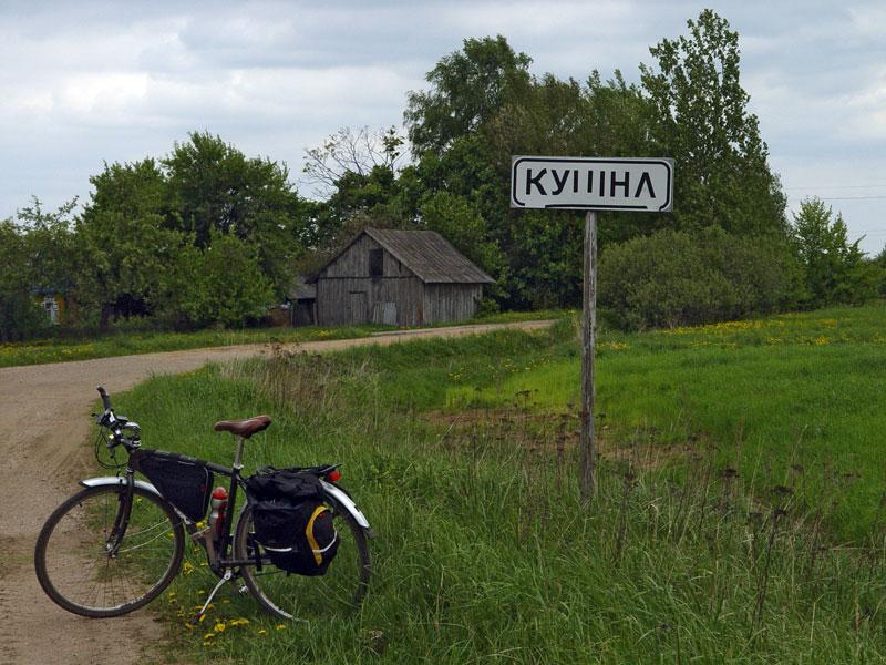 Buddavest'-Vyaliki09.jpg