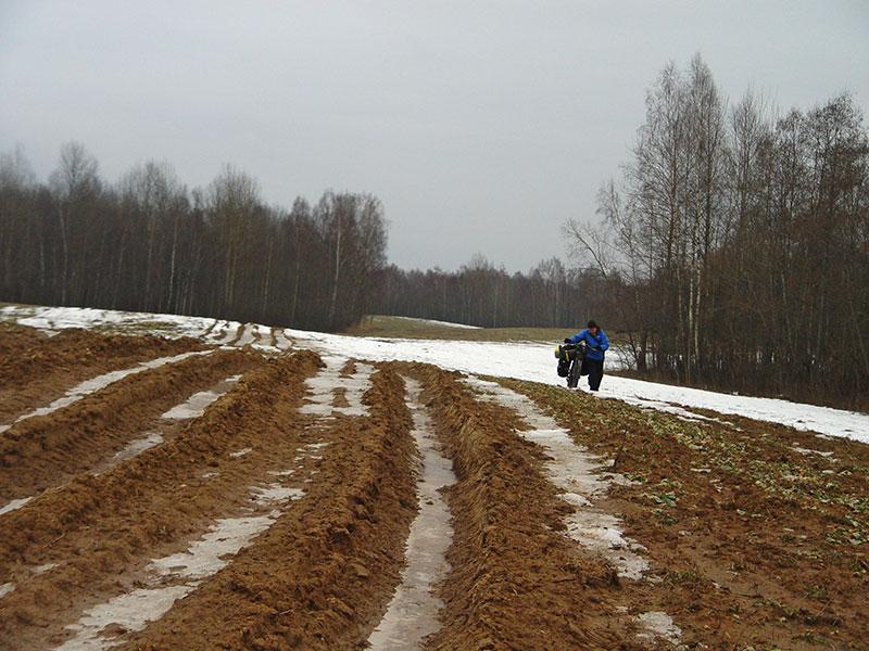 Cherapitskae35.jpg