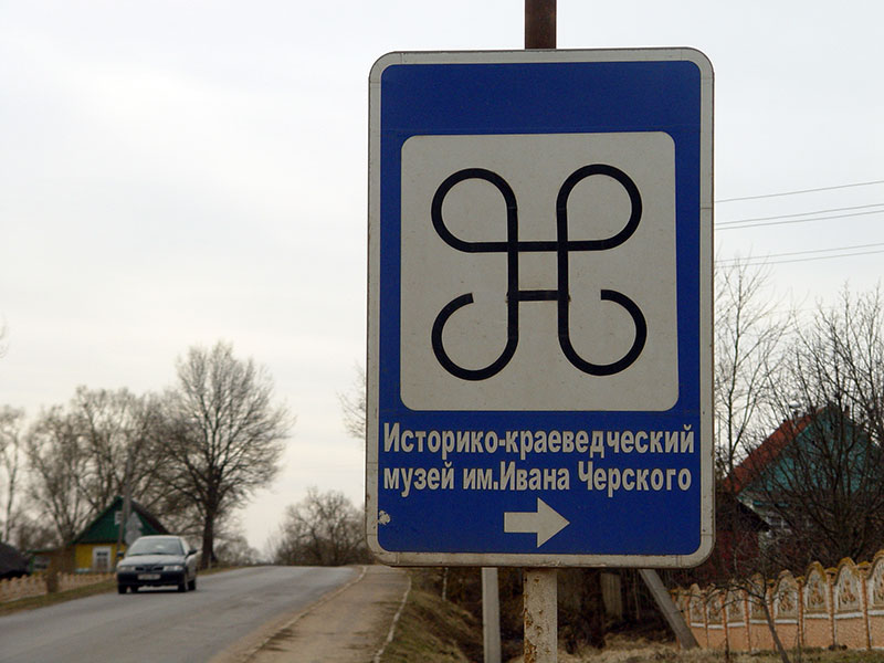 Benislavskogo02.jpg
