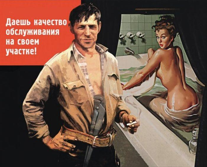 poster_19.jpg