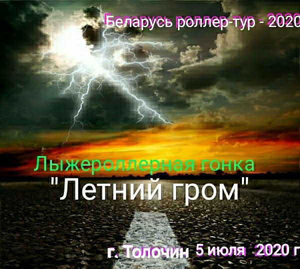 IMG_20200625_121039.jpg