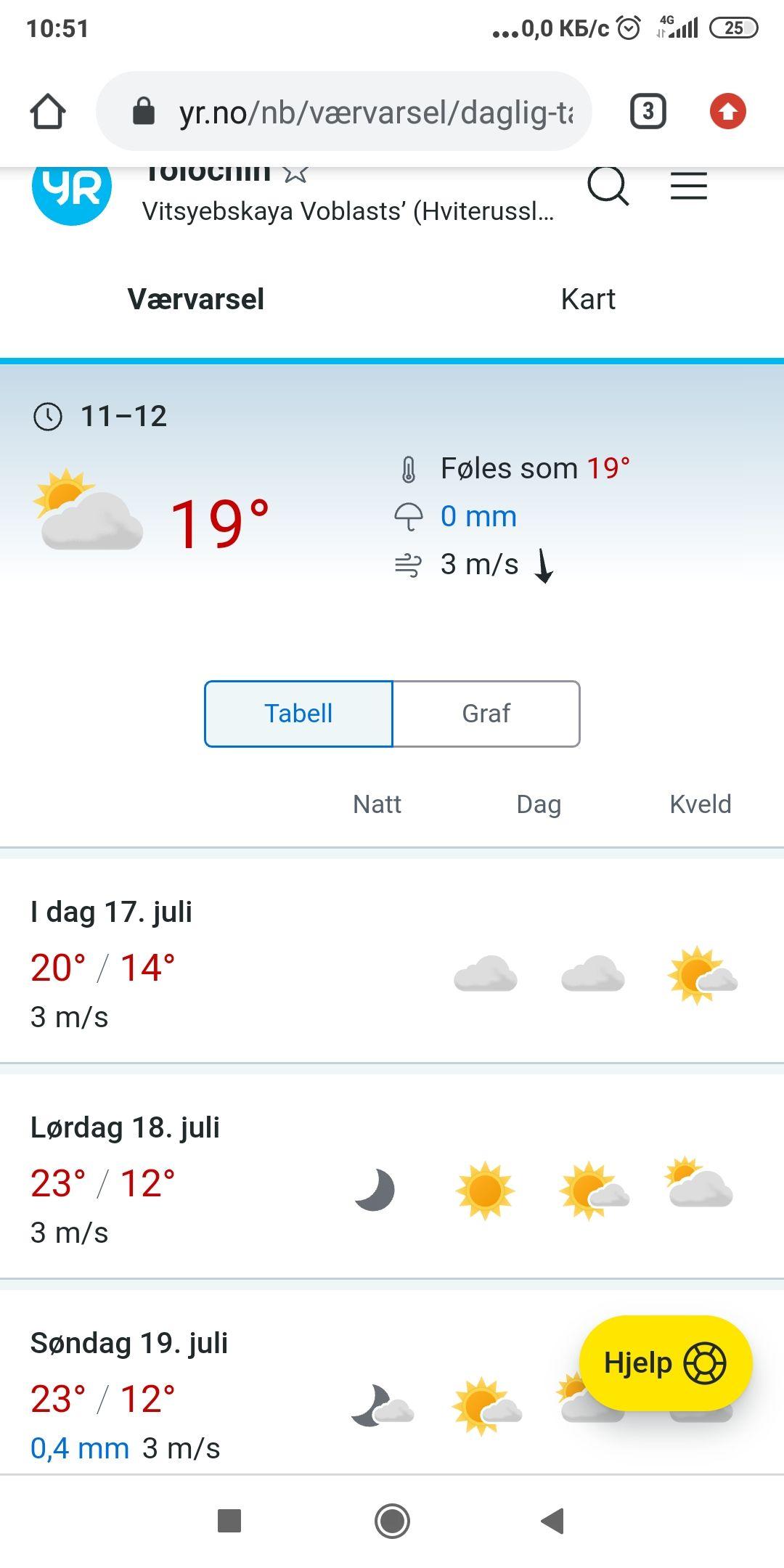 Screenshot_2020-07-17-10-51-33-801_com.android.chrome.jpg