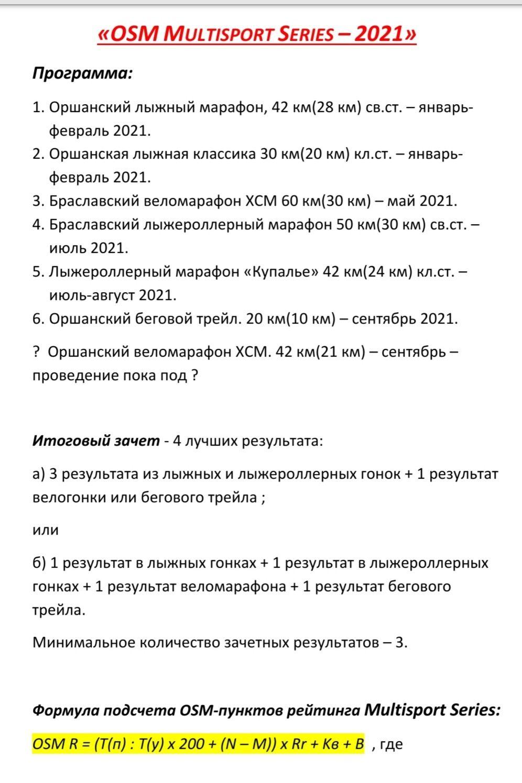 IMG_20201202_000202.jpg