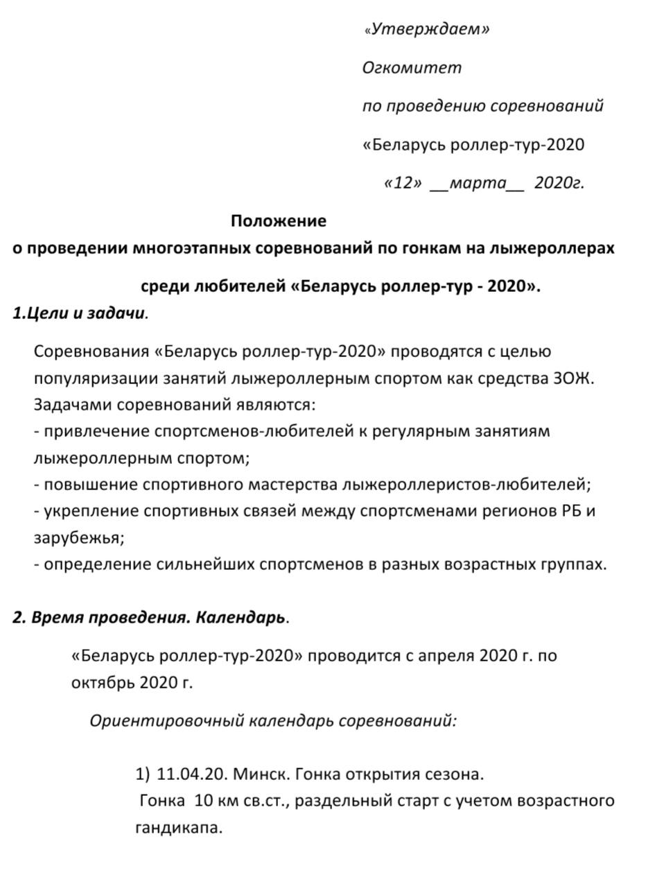 IMG_20200312_182826