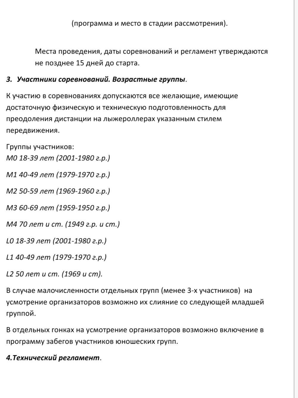 IMG_20200312_182944