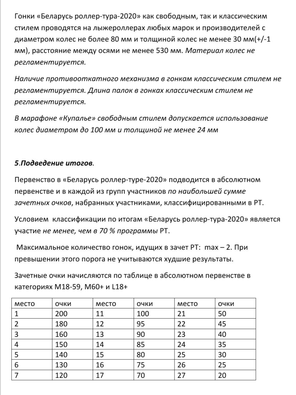 IMG_20200312_183057