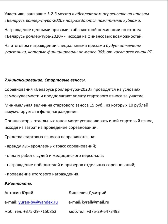 IMG_20200312_184122