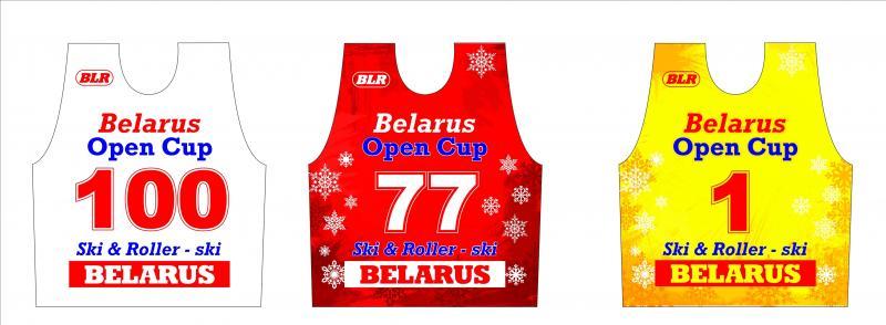 belarus'-77.jpg