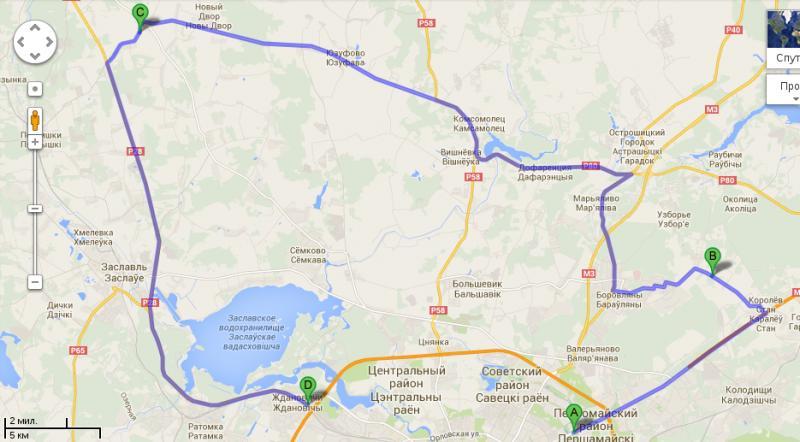 race_-_86_km.jpg