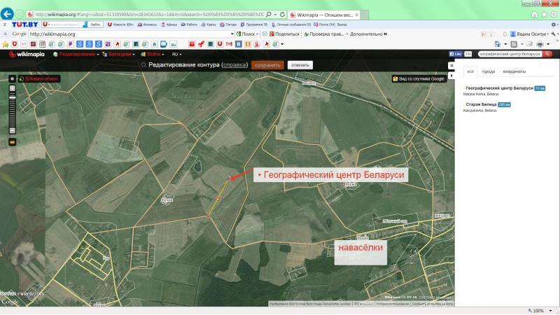 2014-02-24_18-31-28_Wikimapia__Opishem_ves'_mir_-_Internet_Explorer.jpg