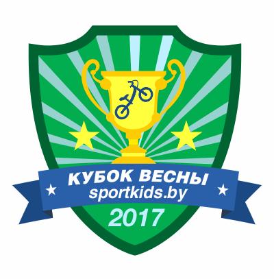 cup_2017_poehali.png