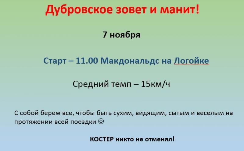 pokatushka_5.jpg