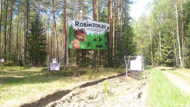 KP_Borovikovshchina_2_-_ukazateli.jpg