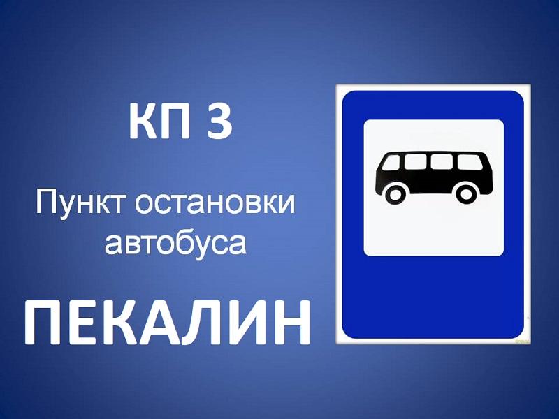 KP3_2.jpg