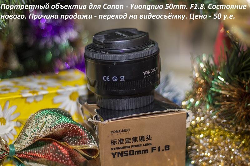 Yuongnuo_50mm.JPG