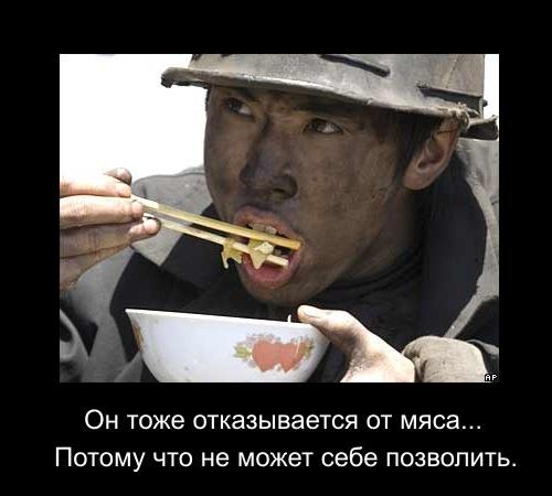 chineze_worker_meal.jpg