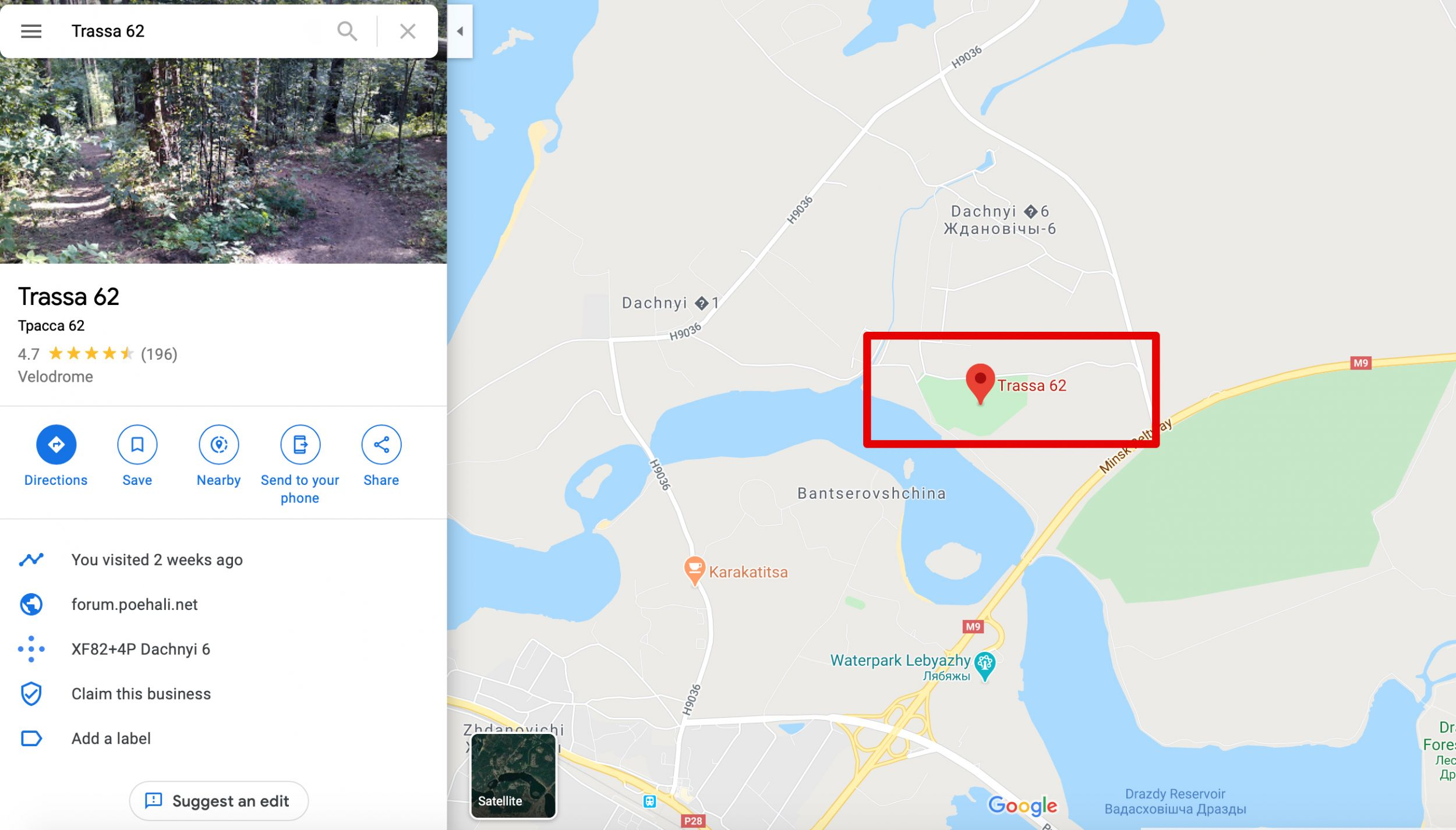 Trassa 62 - Google Maps 2020-07-10 21-21-26.jpg