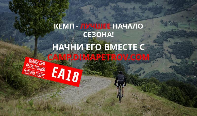 camp_UZh.jpg