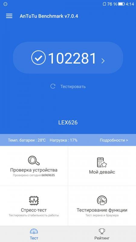 Screenshot_2018-02-19-04-14-49.jpg