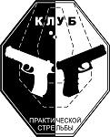 LogoClub_small.jpg