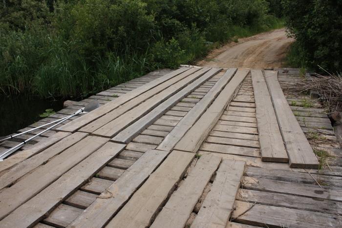 Most_Nevezha-Zh.jpg