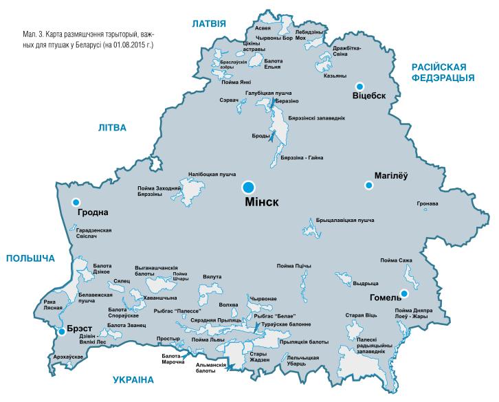 tvp_belarus_map_2015.png