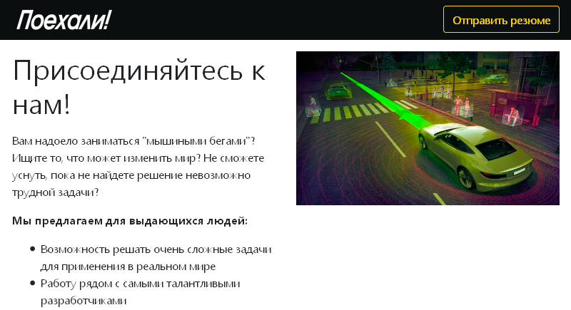 poehali_ru.png