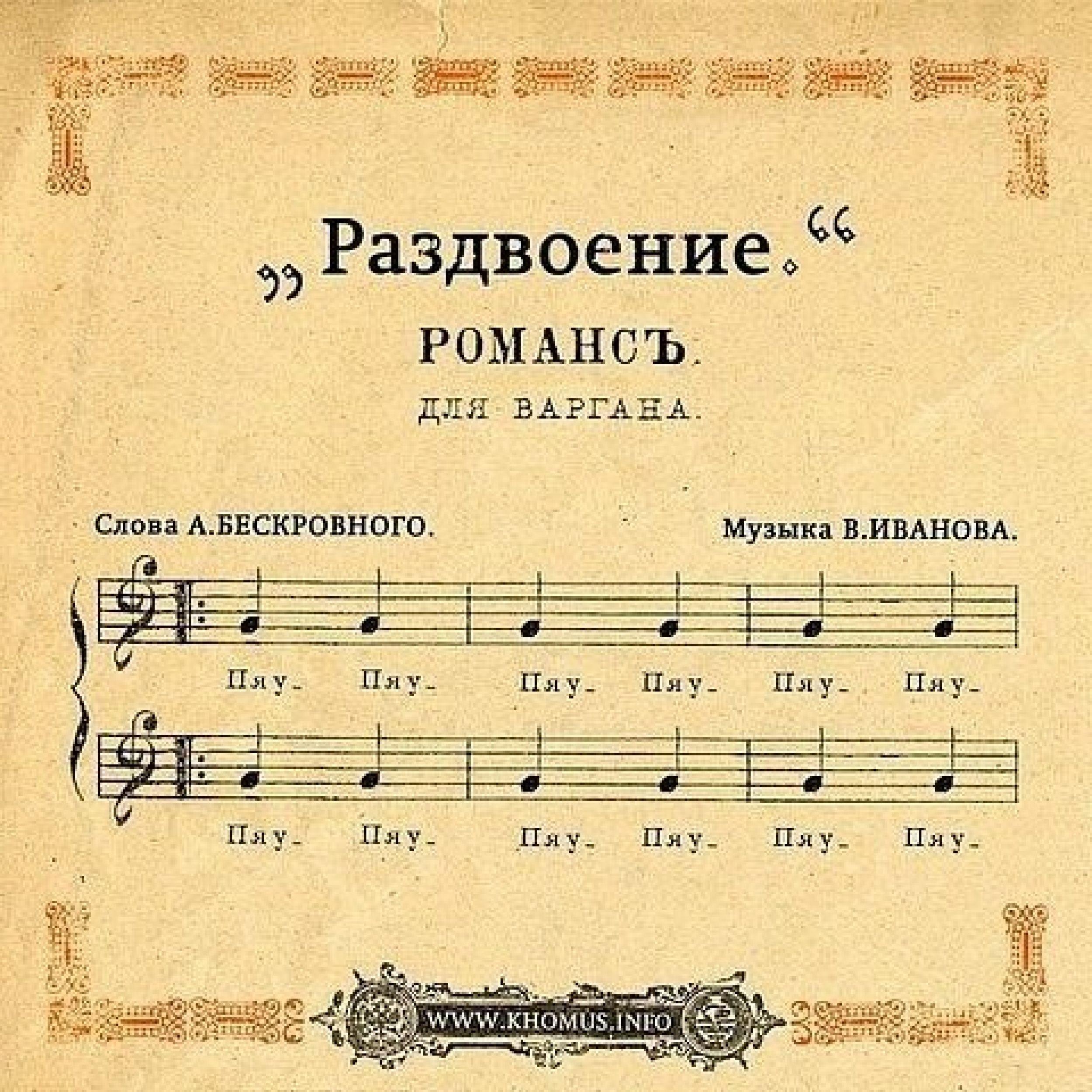 romans_dlya_vargana.jpg