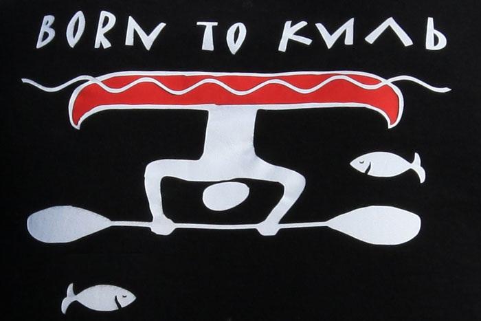 born_to_kil'.jpeg