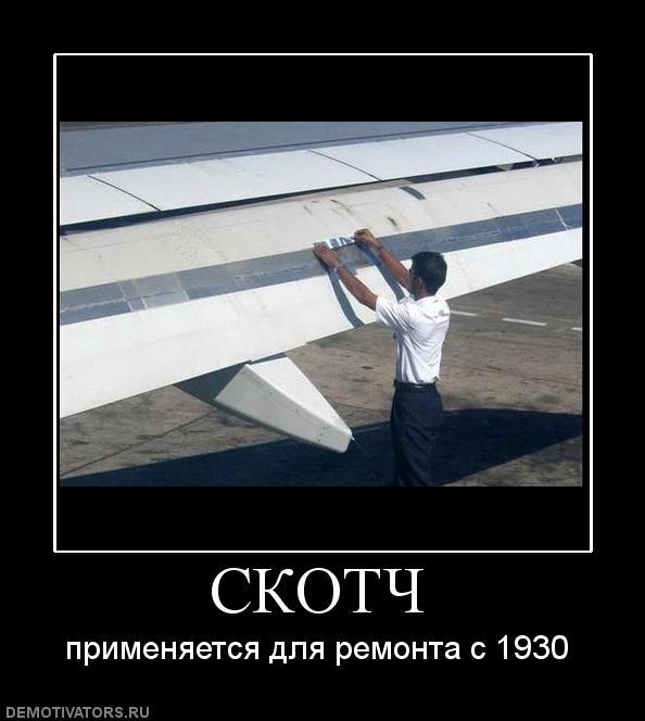 182328_skotch.jpg