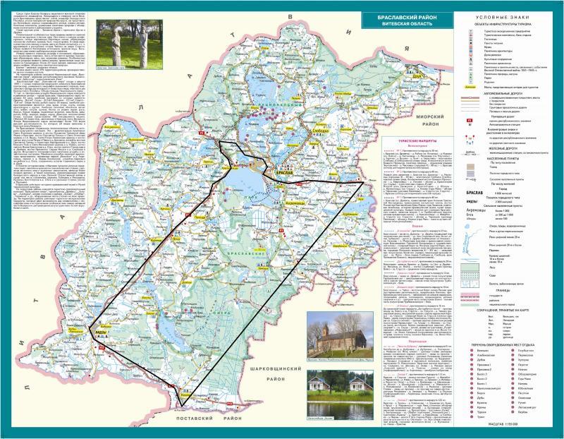 Map_Braslav_area2.jpg