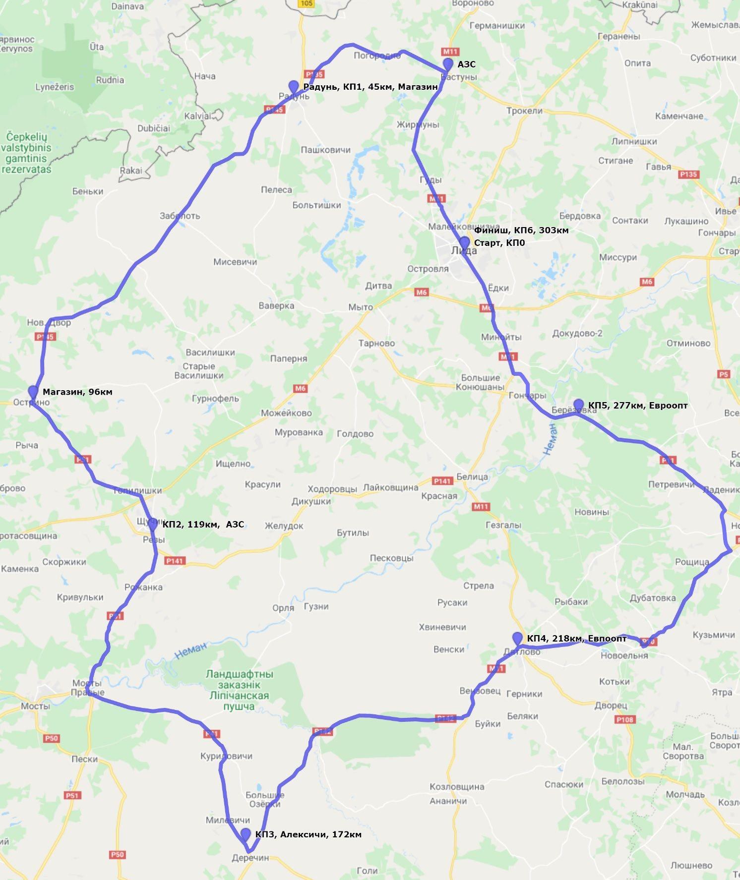 карта Б300.jpg