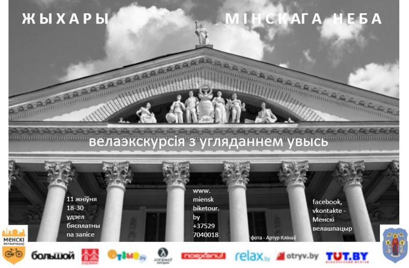 Nebazhyxary5.jpg