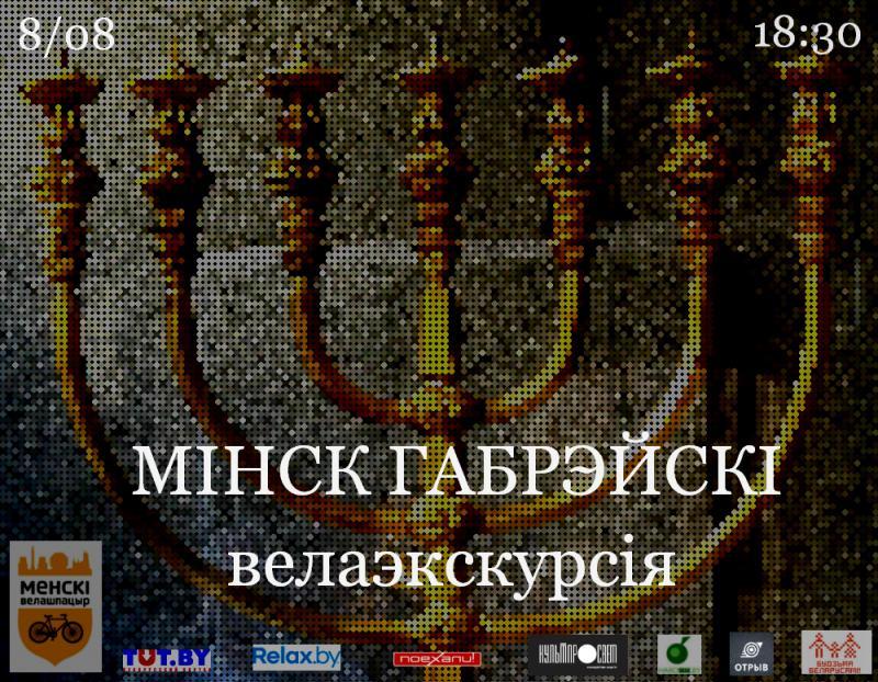 Menorah_0307HabrejskiZhniv2018-3.jpg
